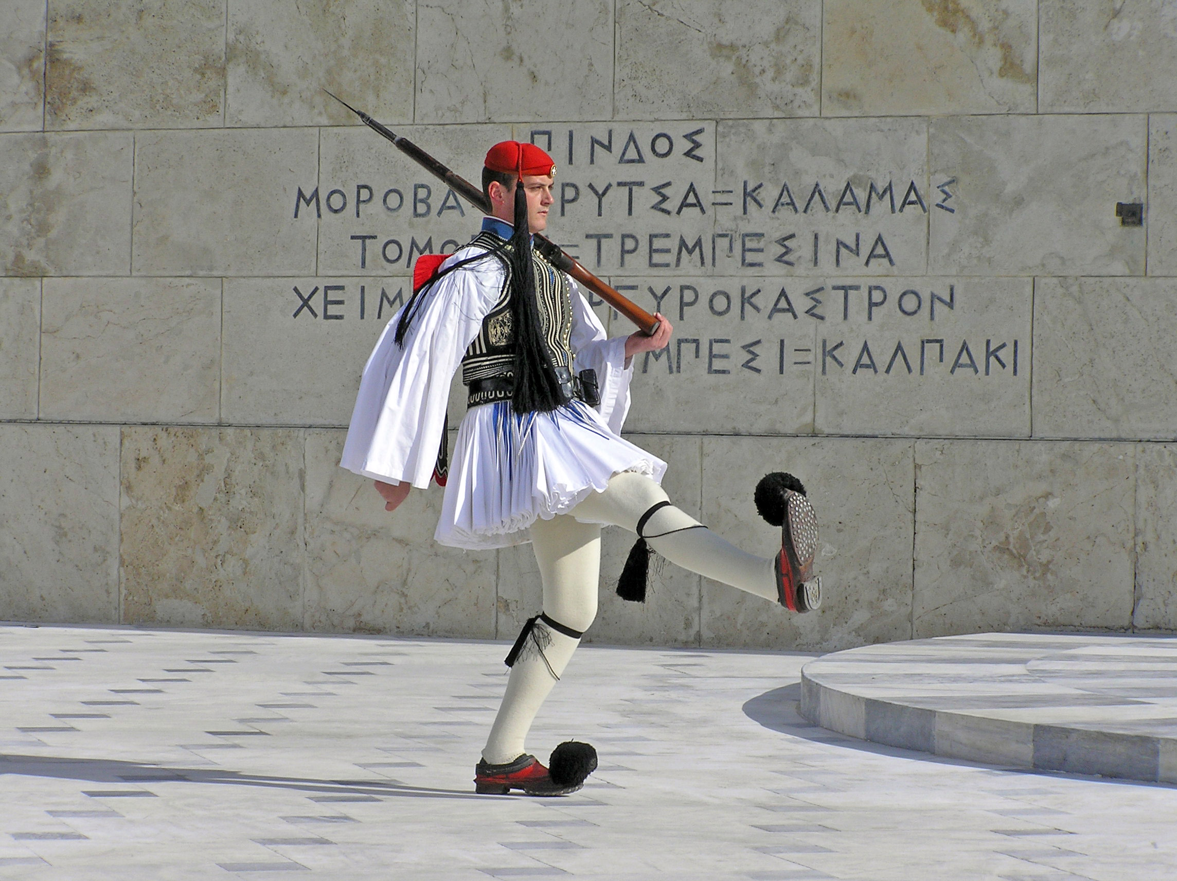 A member of the Greek Presidential Guard, wearing a fustanella.